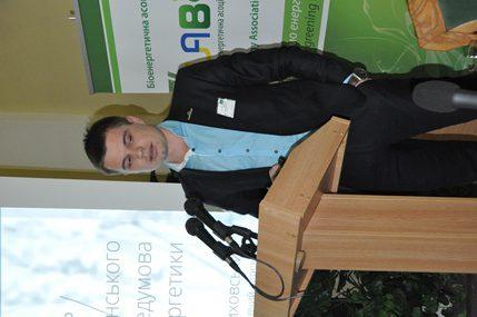biogas-conference-ucab