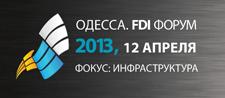 odwssa forum