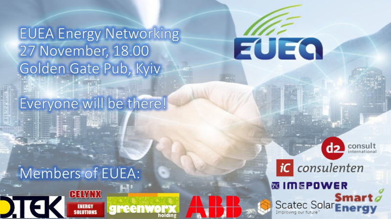 EUEA energy networking