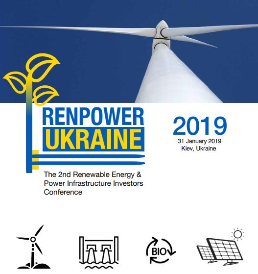Renpower logo