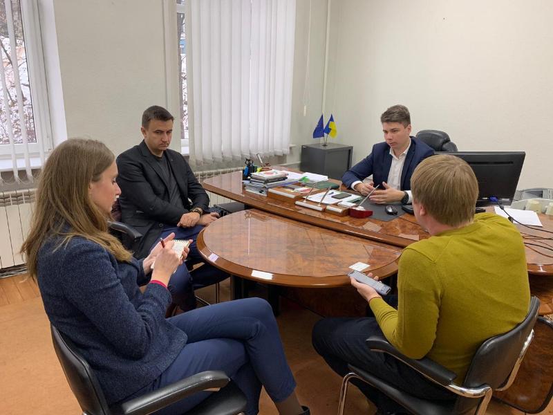 UKR-FIN Fund