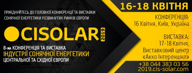 cIS-sOLAR Ukr