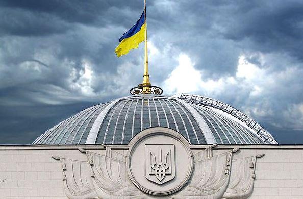 Parliament UA