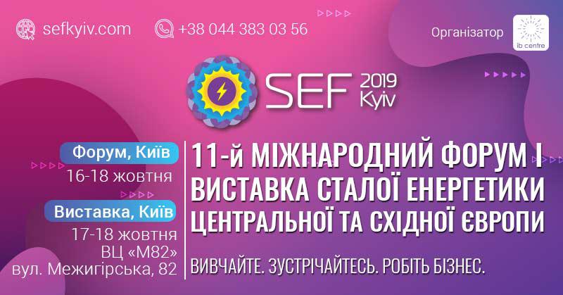 800x419 Ukr