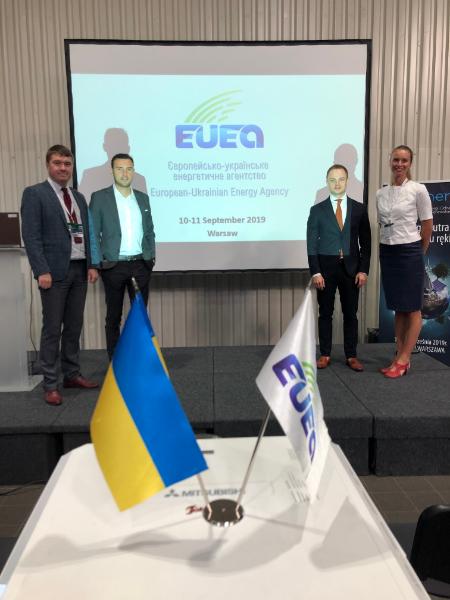 EUEA delegation