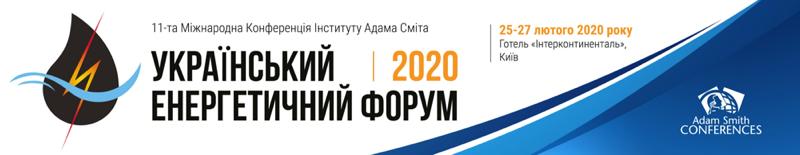 UKR banner